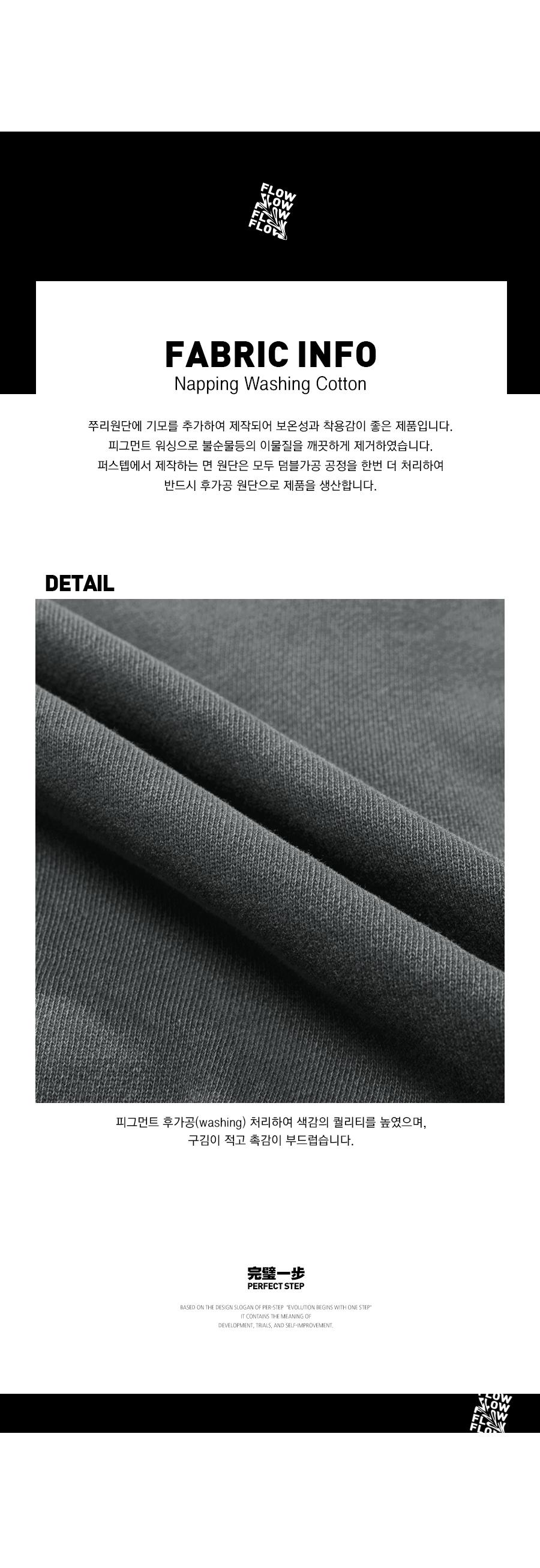 [퍼스텝] 데프트 후드집업 4종 JUHD4299