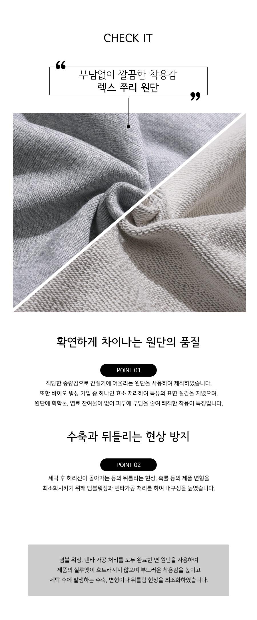 4404_info_gray_bj.jpg