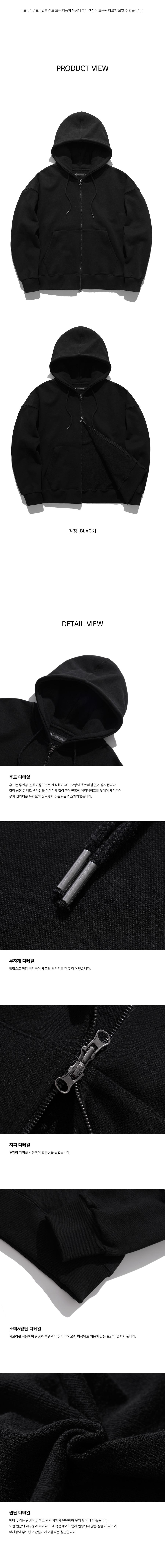 4414_detail_black_bj.jpg