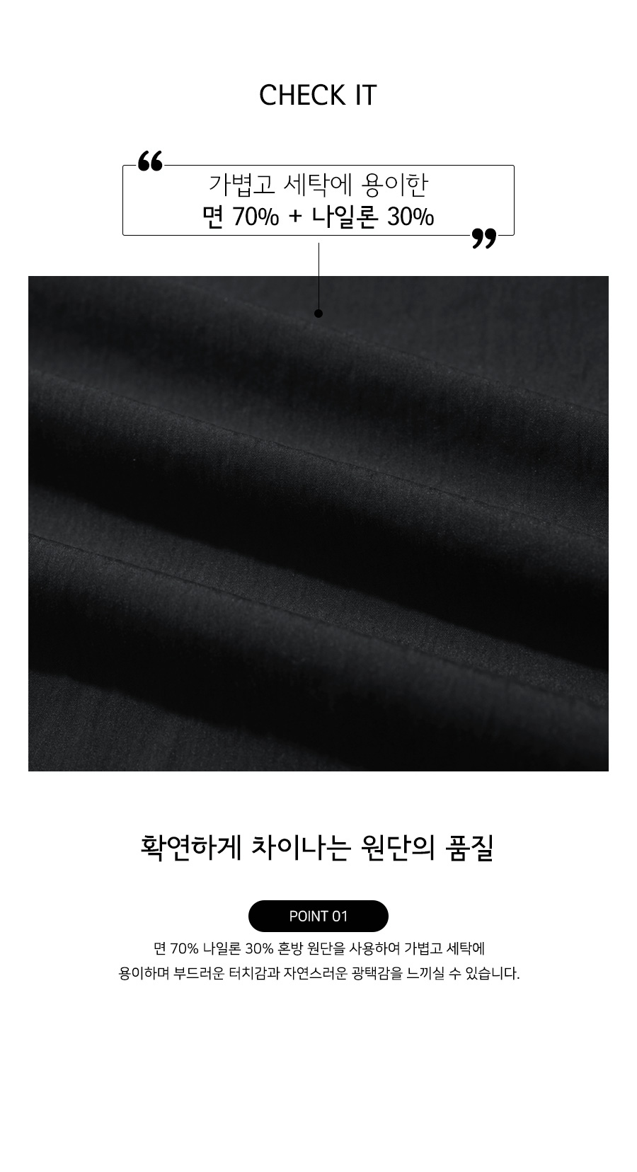 4423_info_black_de.jpg