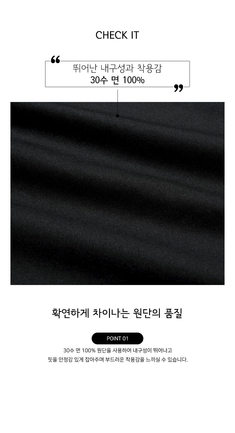4420_info_black_de.jpg