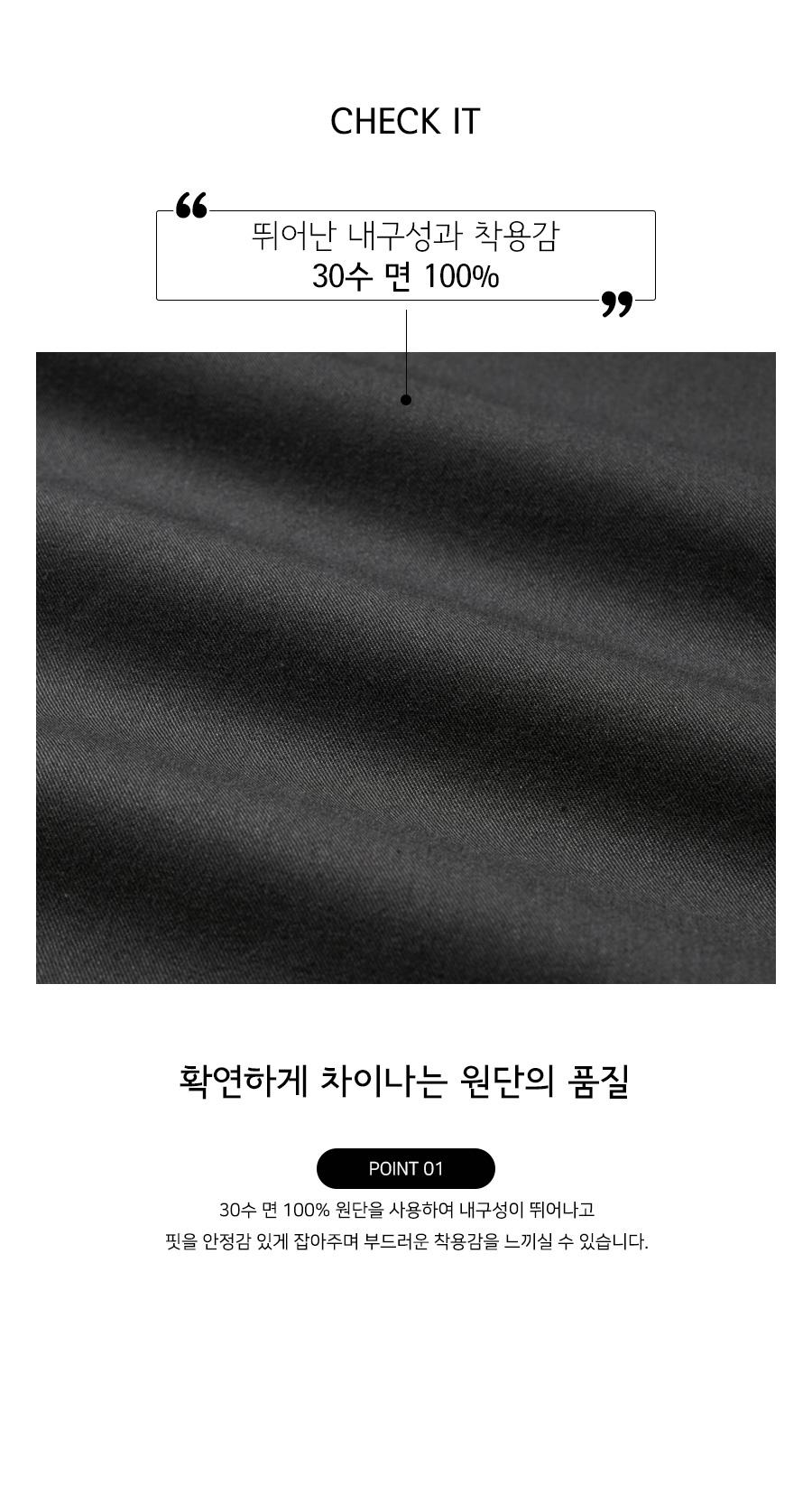 4419_info_darkgray_bj.jpg