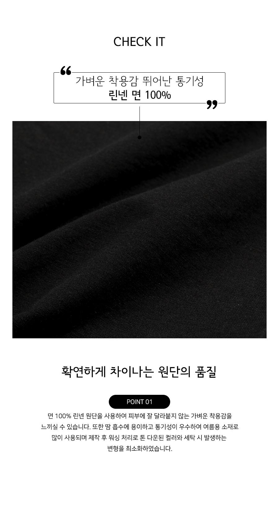 4429_info_black_bj.jpg