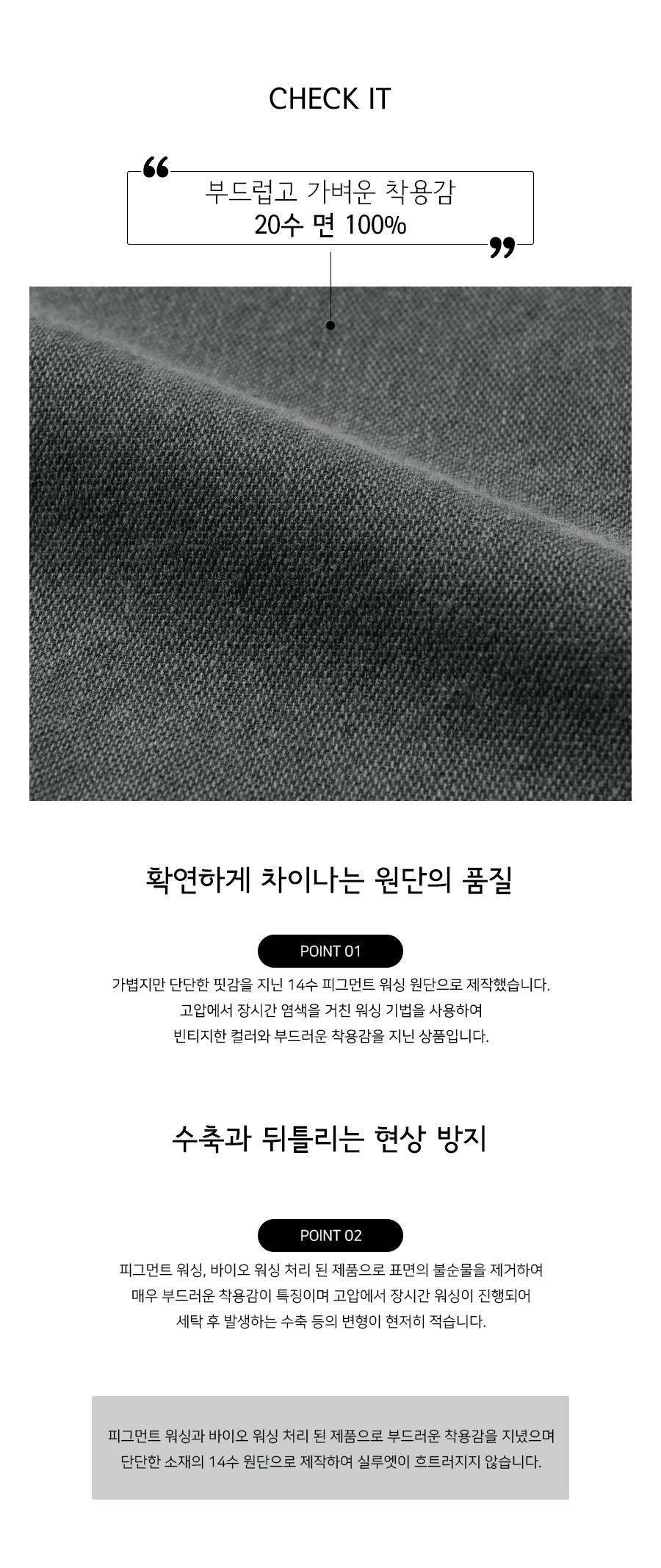 4079_info_darkgray_bj.jpg