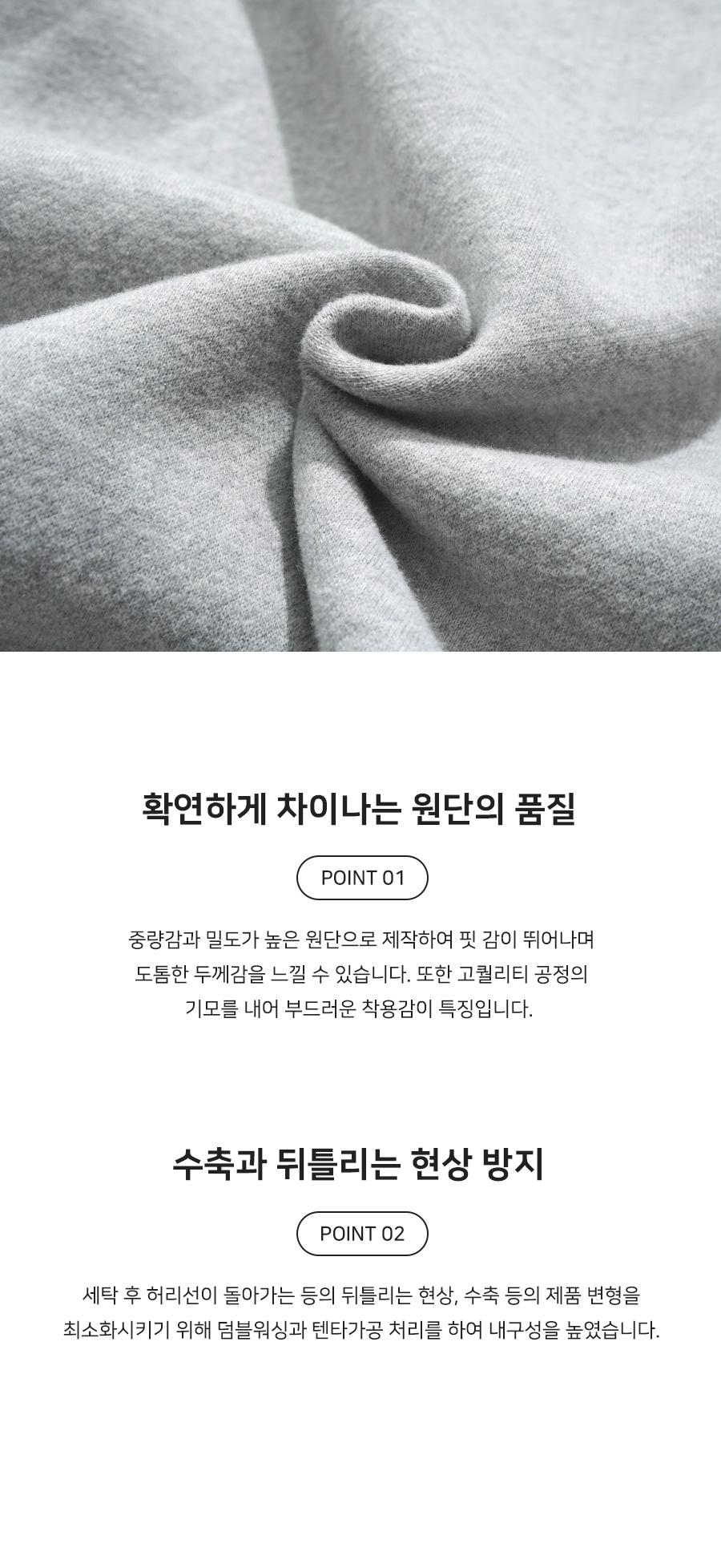 4441_info_gray_bj.jpg