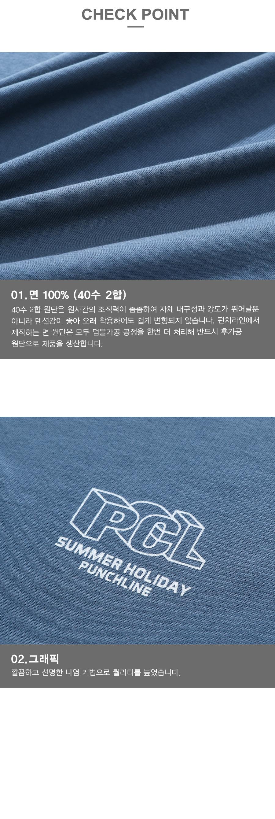 펀치라인(PUNCHLINE) PCL 로고라인 반팔 크림 JUST6176