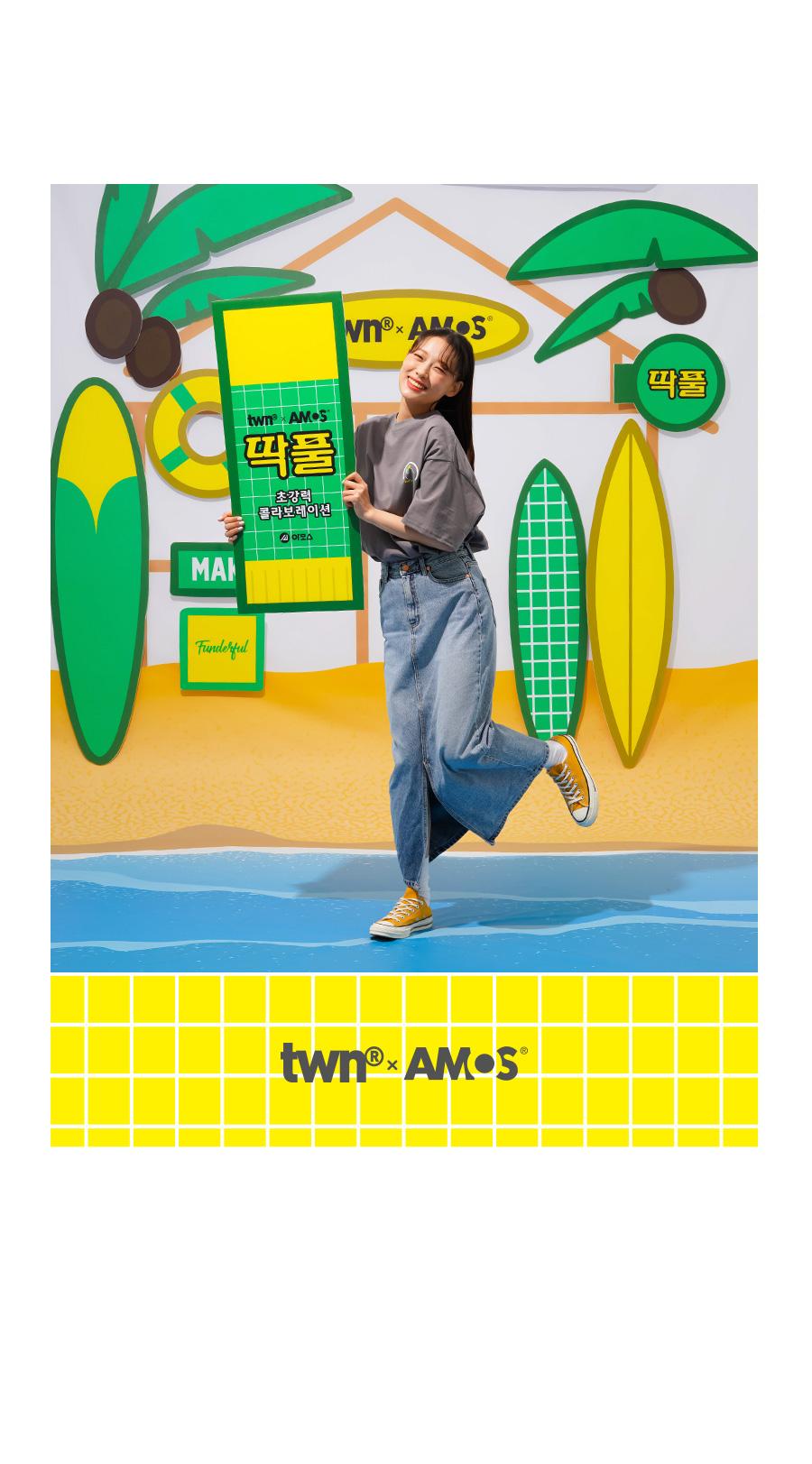 티떠블유엔(TWN) 펀더풀 반팔 딥그레이 STST3350