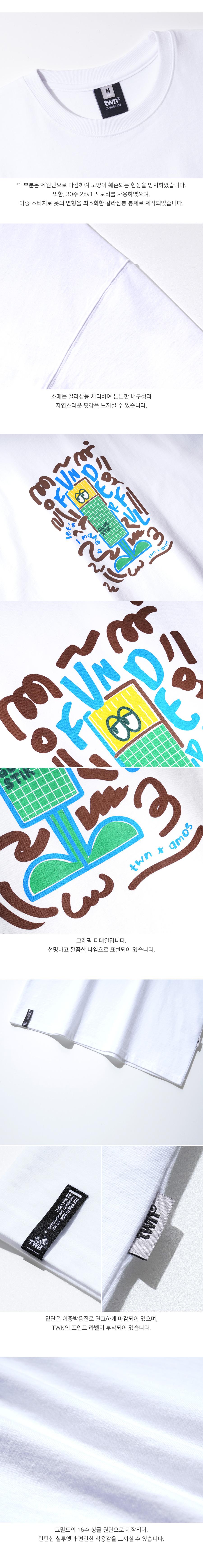티떠블유엔(TWN) 스케치 반팔 화이트 JEST3347