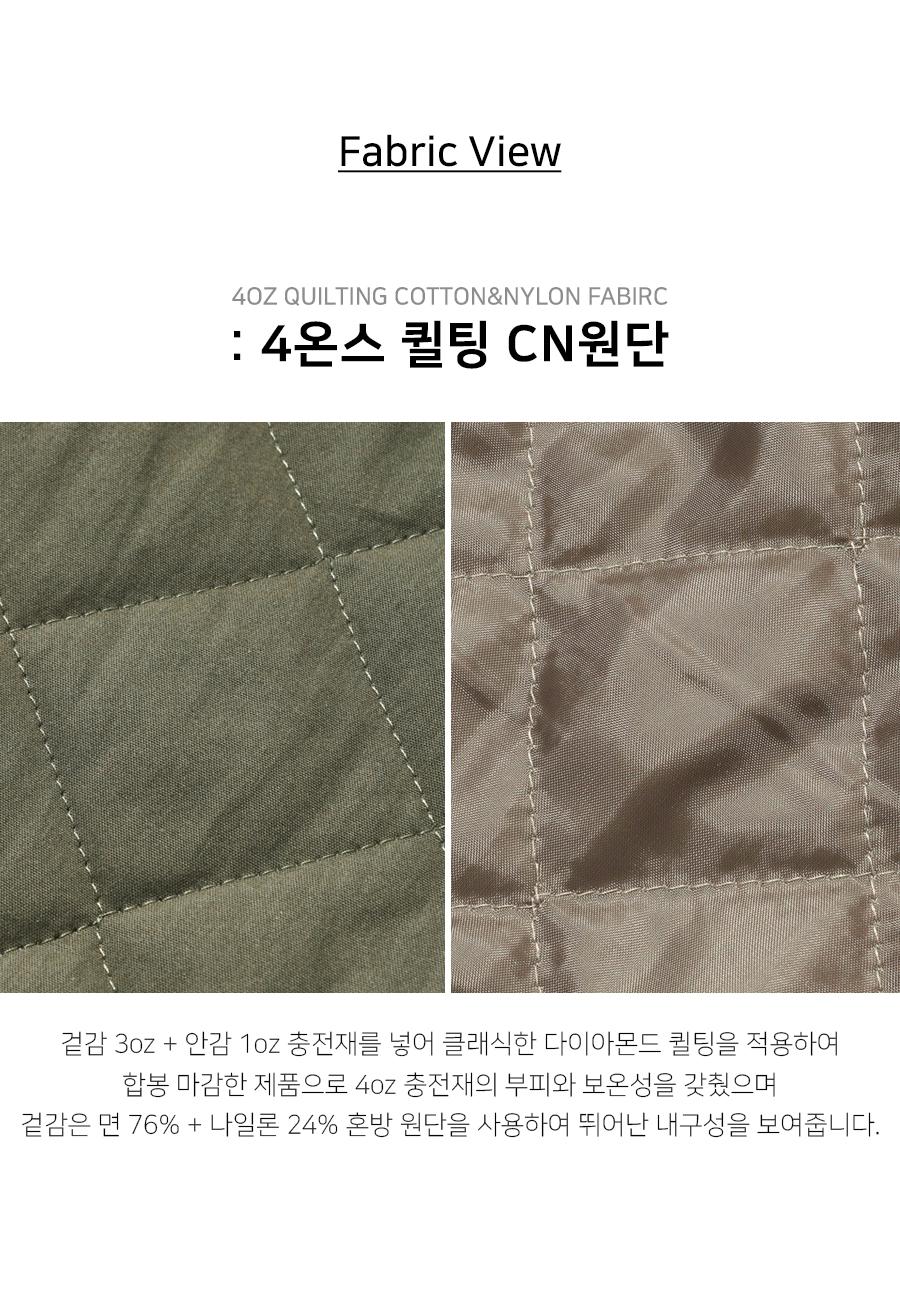 [제멋] 라이트 투웨이 퀼팅 자켓 베이지 KJJK2314
