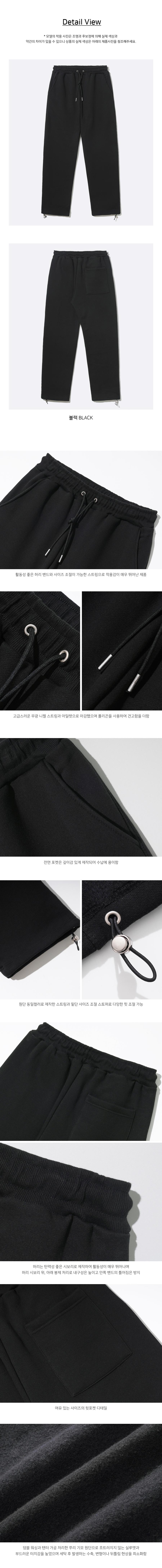 KJLP2311_detail_black_yh.jpg
