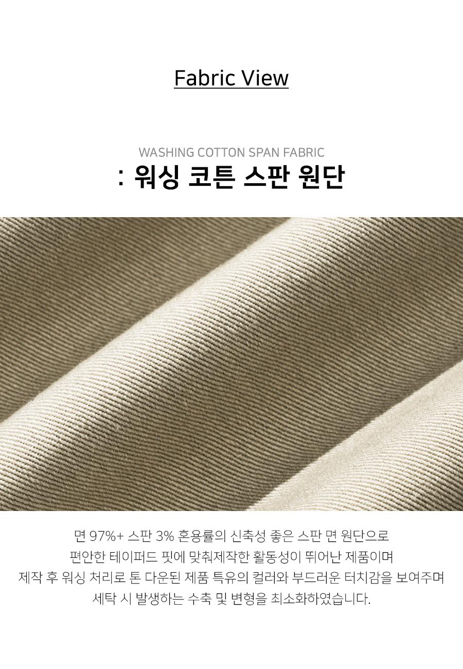KJLP2312_fabric_kj.jpg