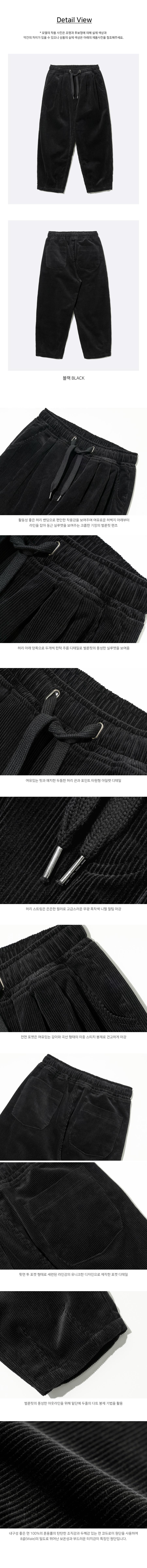 KJLP2316_detail_black_kj.jpg