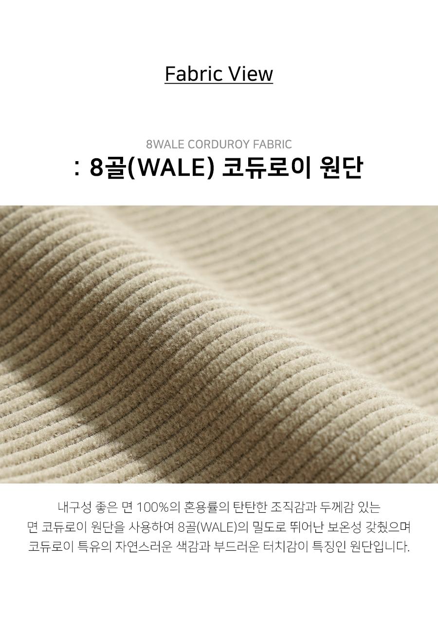 KJLP2316_fabric_kj.jpg