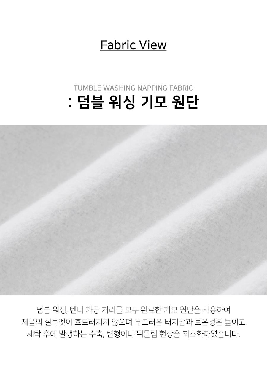 KJMT2308_fabric_kj.jpg