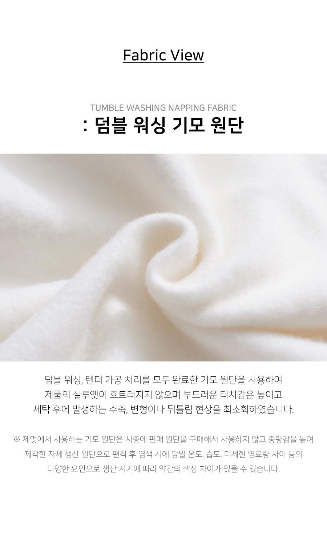 YHHD2302_fabric_kj.jpg