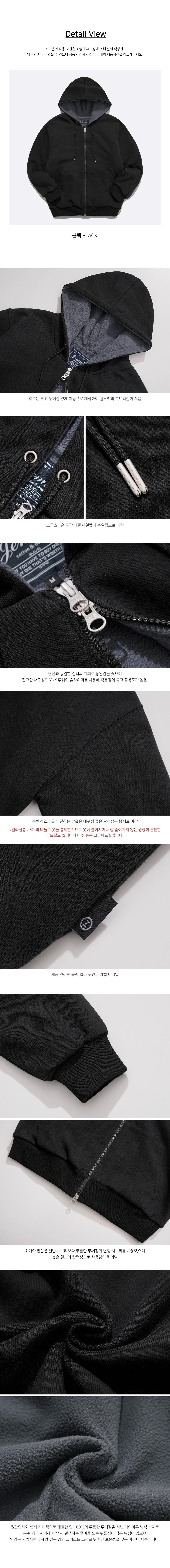 [제멋] 티드 오버핏 투웨이 후드집업 블랙 YHHD2310