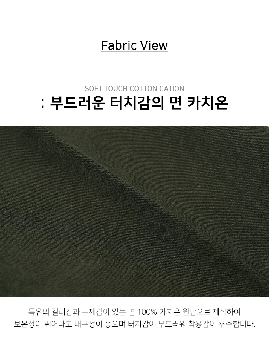 YHLP2323_fabric_yh.jpg