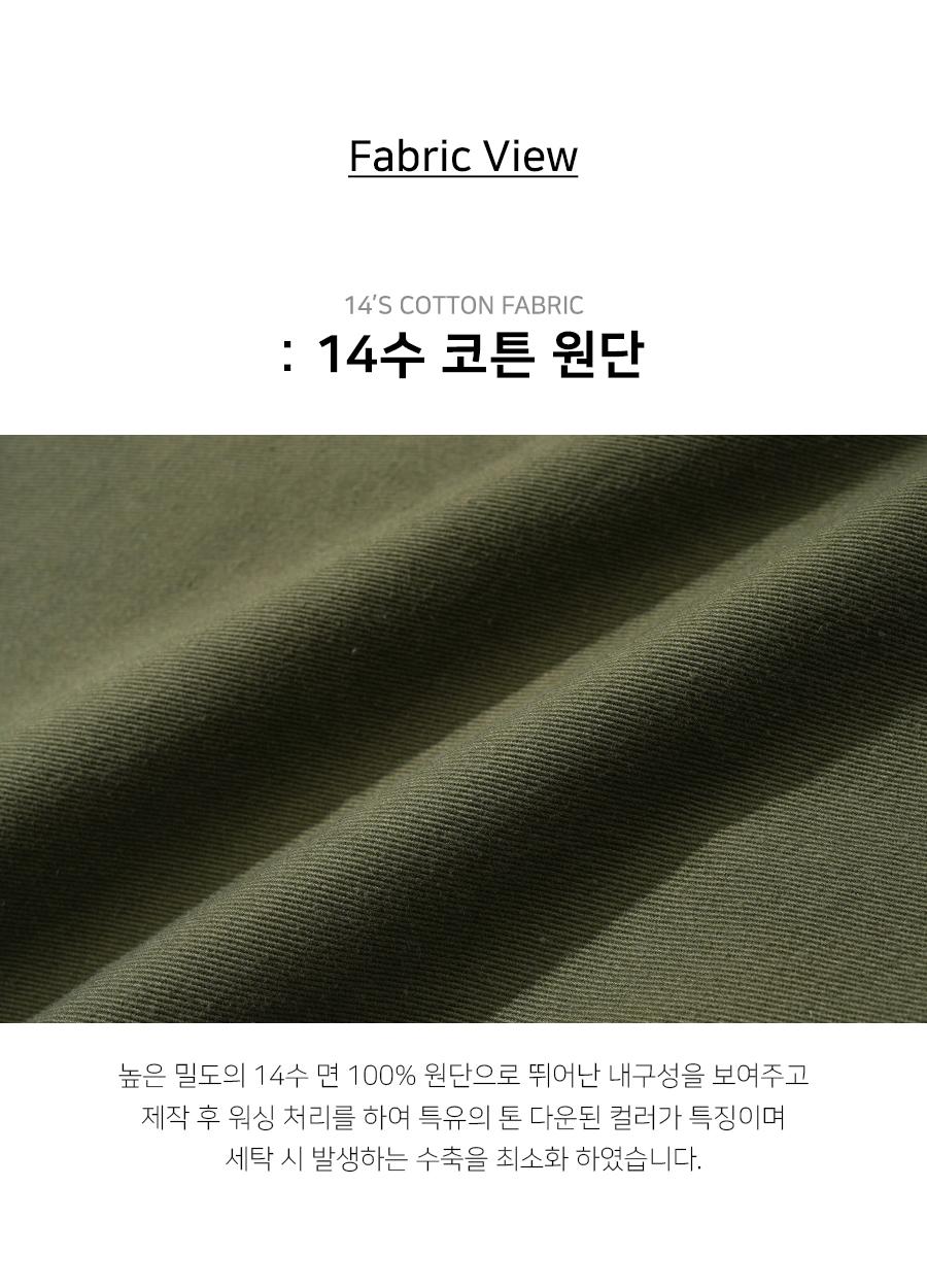 YHLP2386_fabric_yh.jpg
