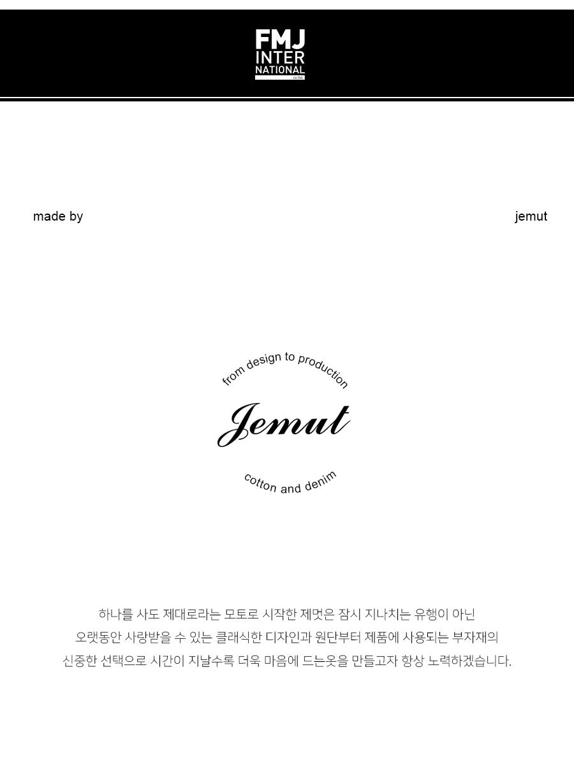 제멋(JEMUT) [패키지] 헤이즈 오버핏 스웨트셔츠 2PACK KJMT2369