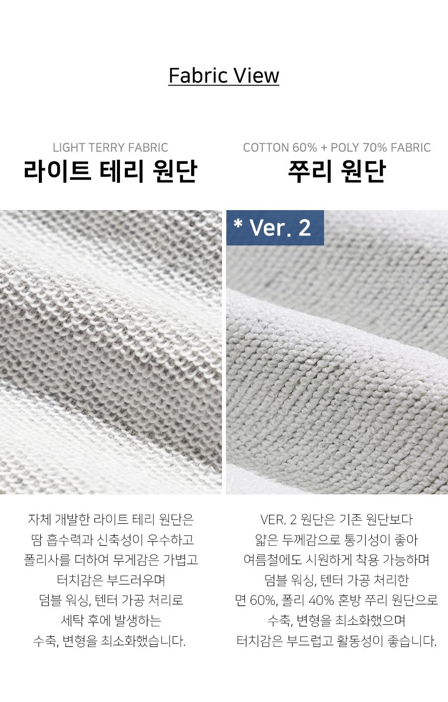 KJSP2346_fabric_kj.jpg