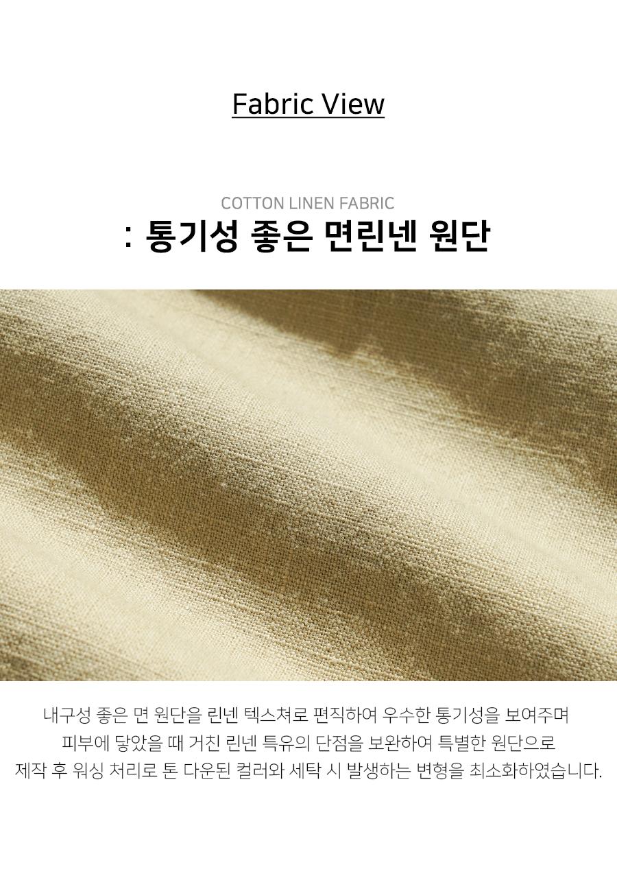 KJSP2347_fabric_oy.jpg