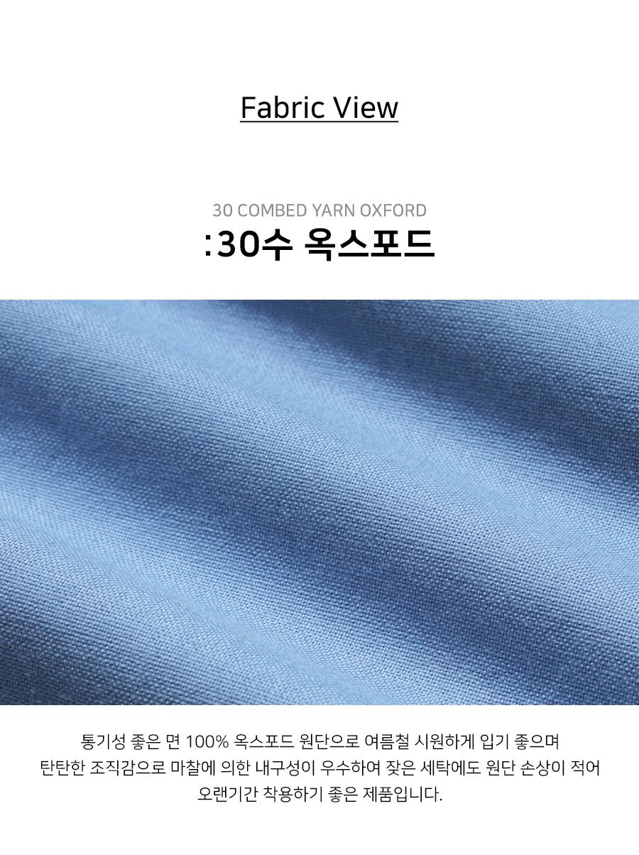 OYSS2359_fabric_oy.jpg