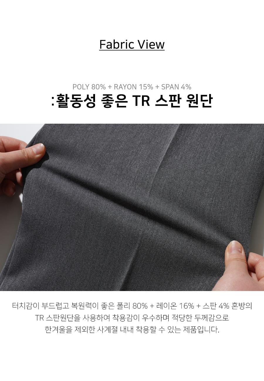 SOLP2364_fabric_so.jpg