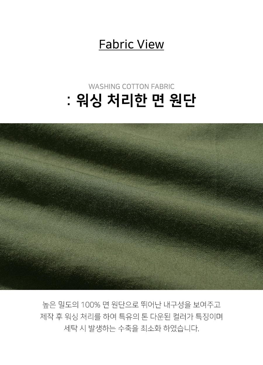 YHLP2350_fabric_yh.jpg