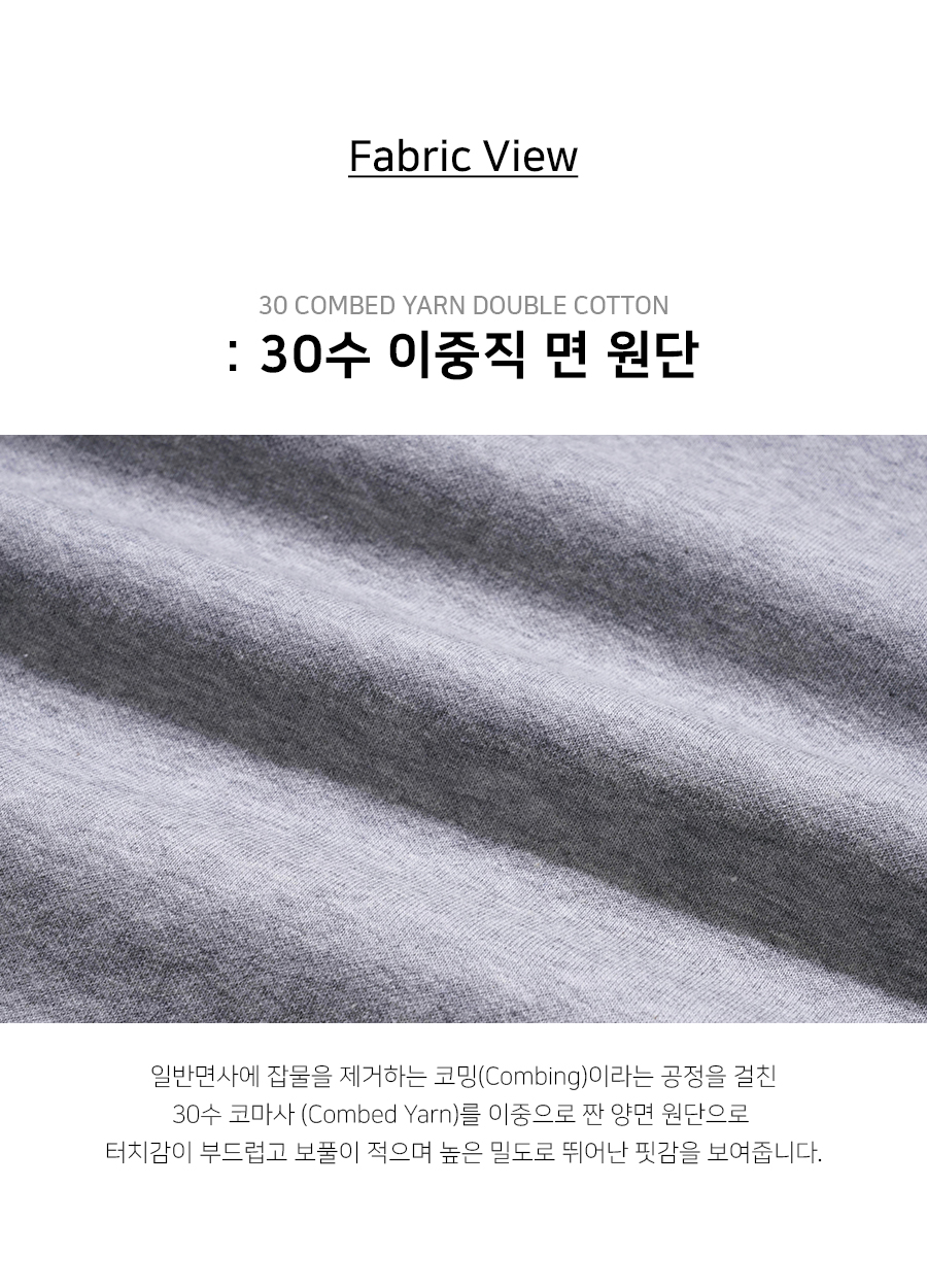 YHST2354_fabric_so.jpg