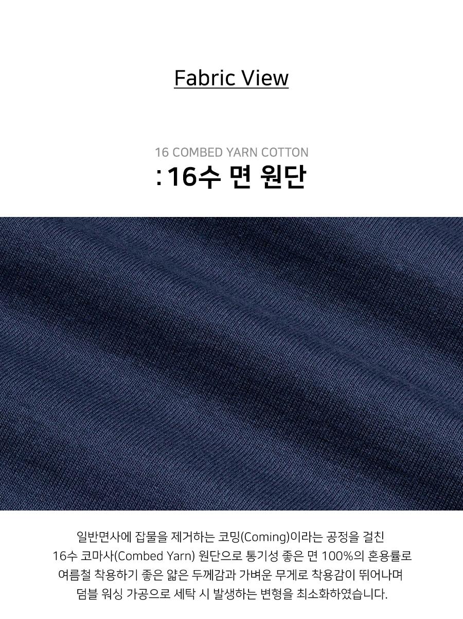 YHST2362_fabric_oy.jpg