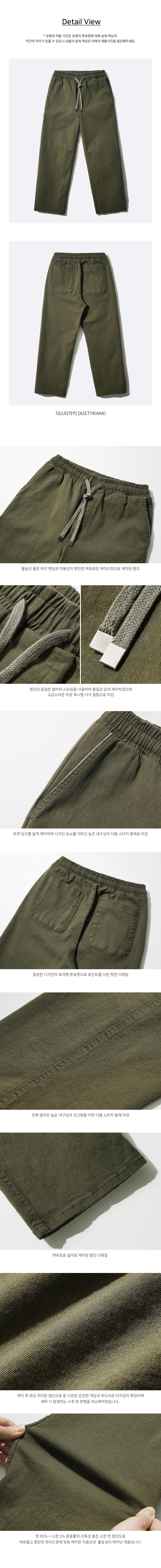KJLP2338_detail_khaki_oy.jpg