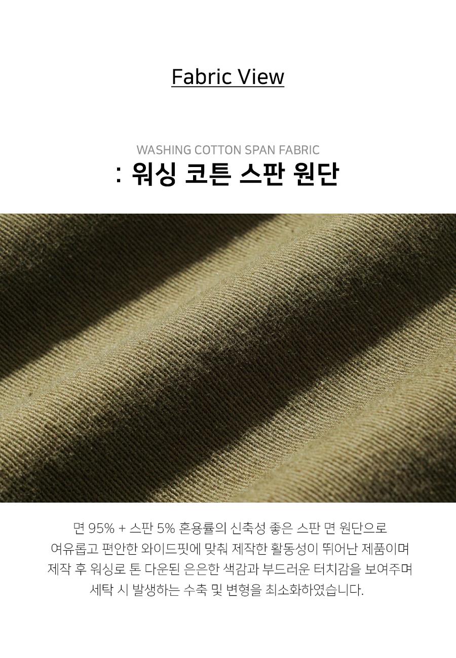 KJLP2338_fabric_oy.jpg