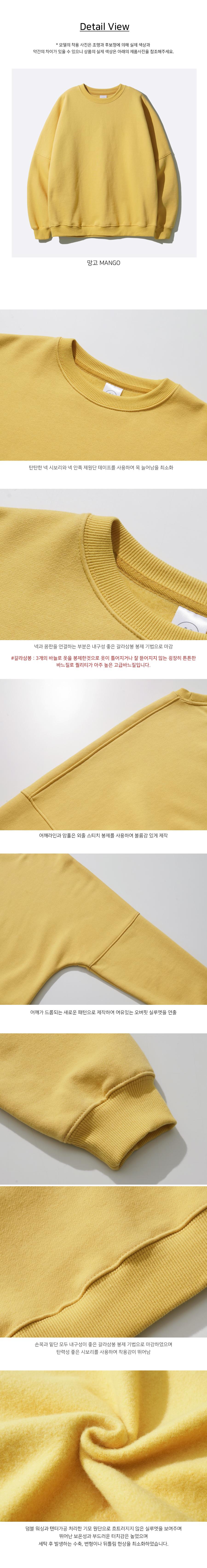 KJMT2333_detail_mango.jpg