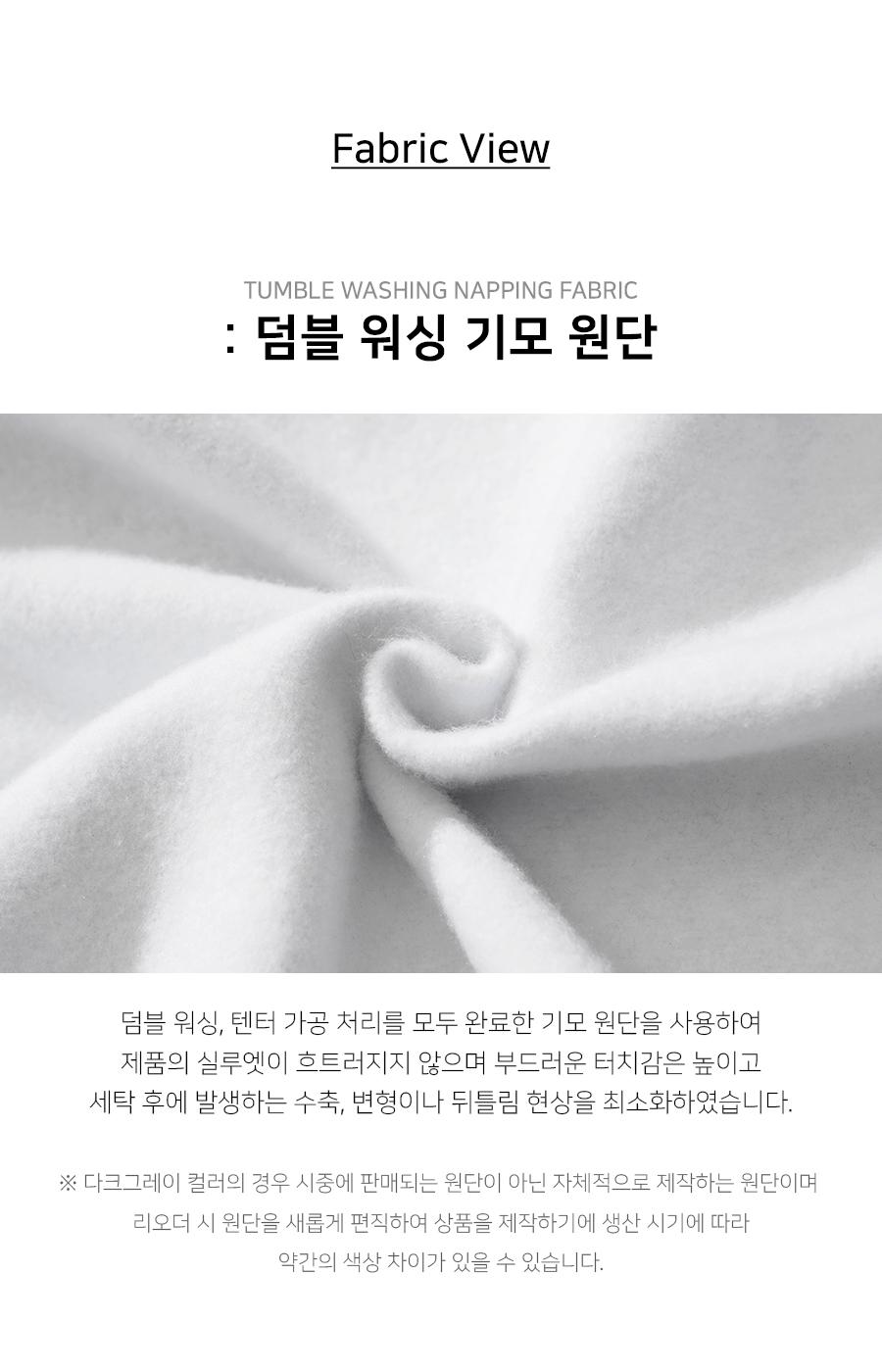 YHHD2302%2BYHLP2336_fabric_so.jpg