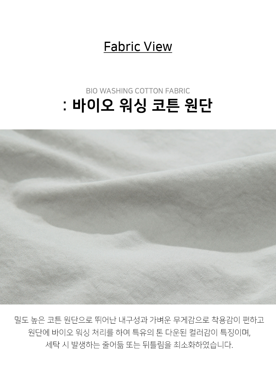 YHJK2232_fabric_oy.jpg