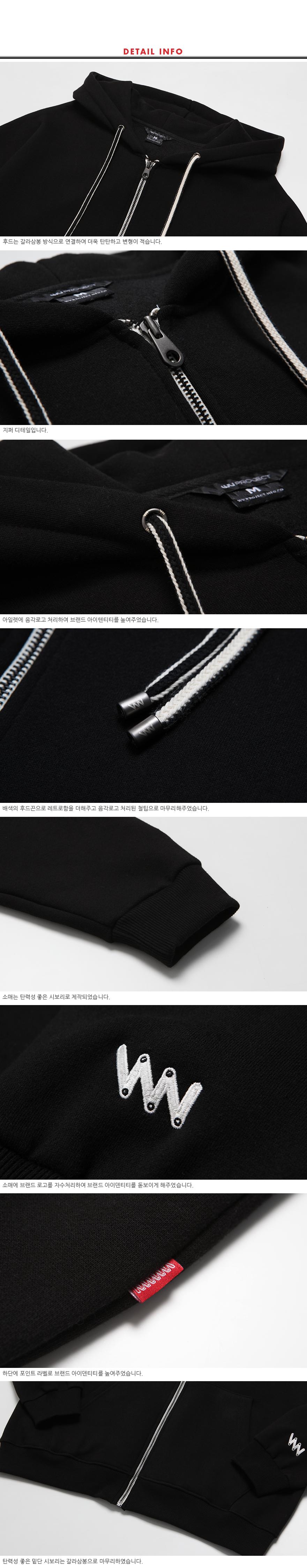 JJOT7203_detail_black.jpg