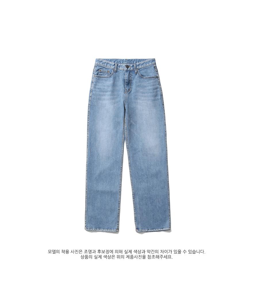 더블유브이프로젝트(WV PROJECT) 힙스 데님 와이드팬츠 블루 MJLP7231