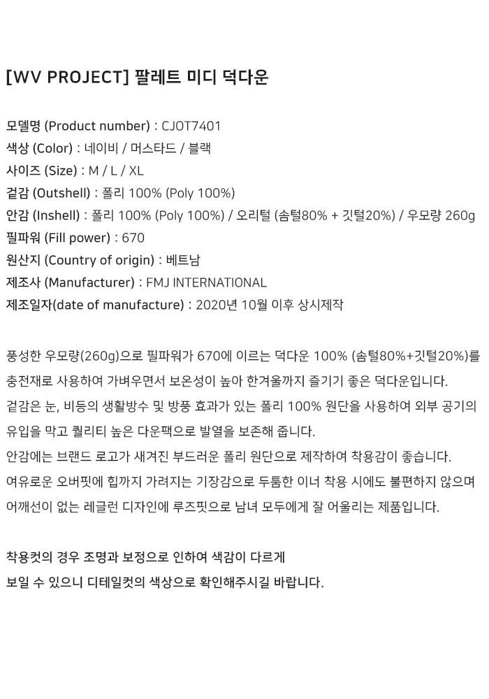 CJOT7401_info_cj.jpg