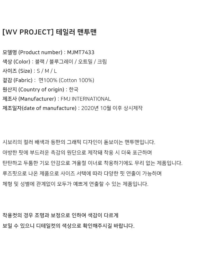 MJMT7433_info_ji.jpg