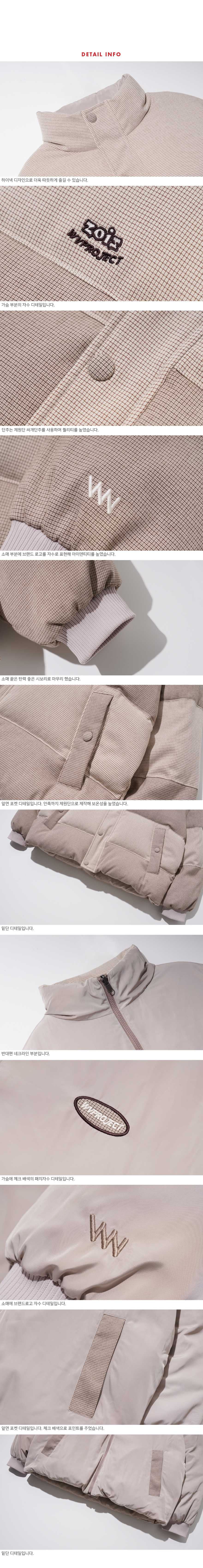 MJOT7399_detail_beige_cj.jpg