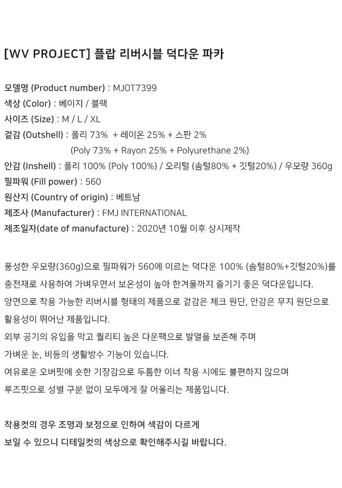 MJOT7399_info_cj.jpg