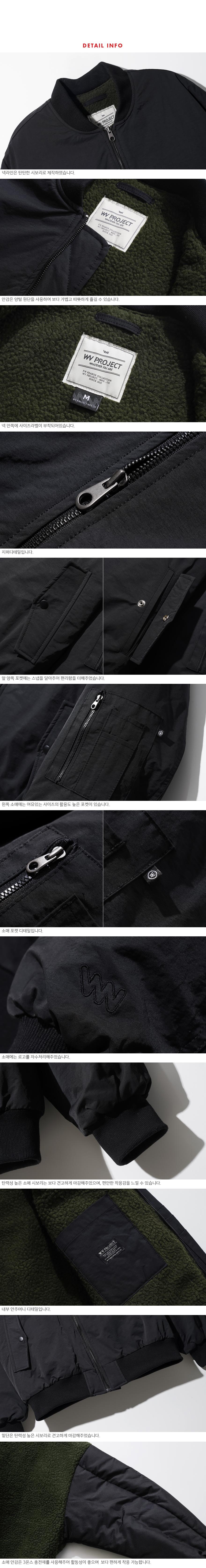 MJOT7413_detail_black_mj.jpg