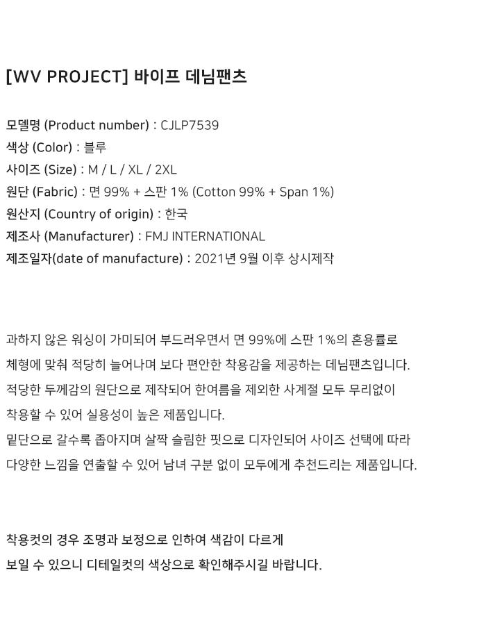 CJLP7539_info_ji.jpg