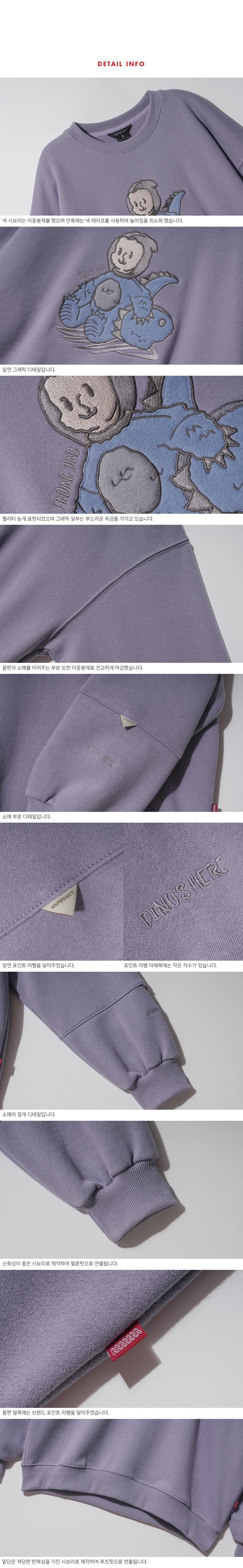 JIMT7538_detail_lavender_ji.jpg