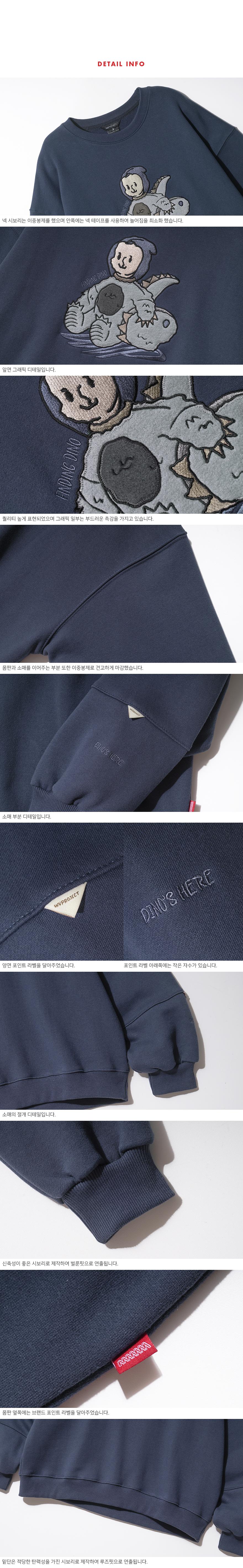 JIMT7538_detail_navy_ji.jpg
