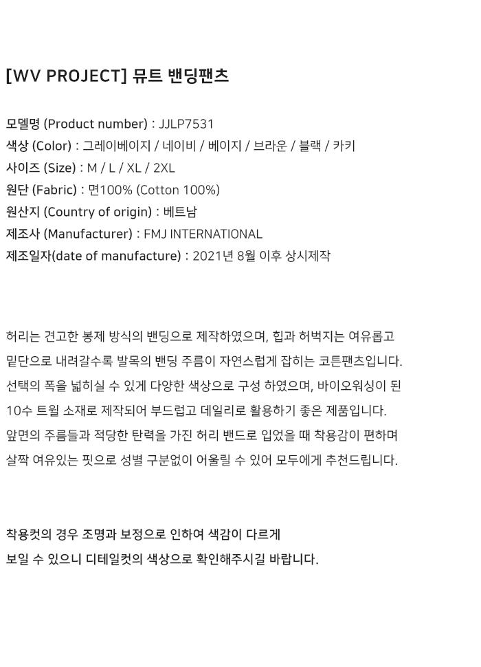 JJLP7531_info_ji.jpg