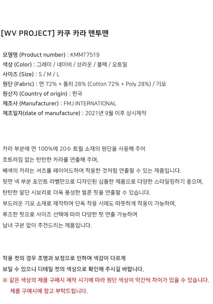 KMMT7519_info.jpg