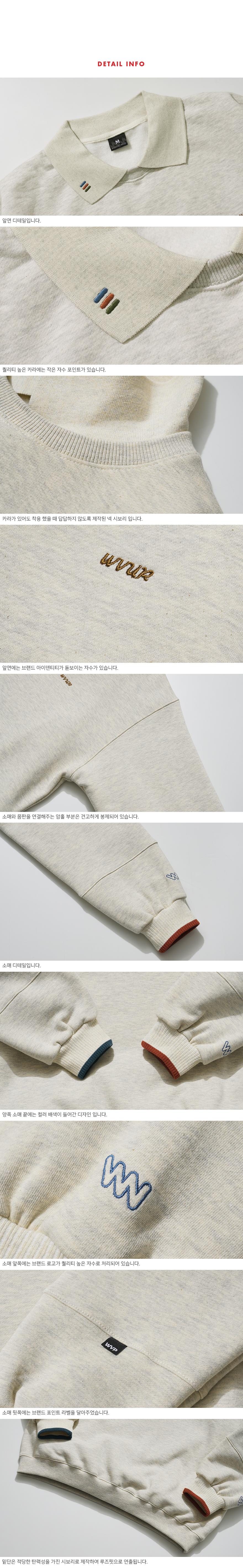MJMT7514_detail_oatmeal_ji.jpg