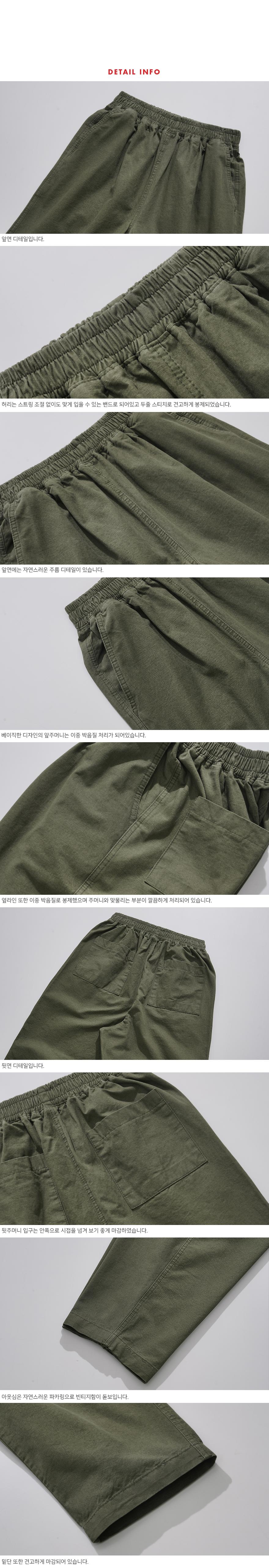 CJLP7471_detail_khaki_ji.jpg