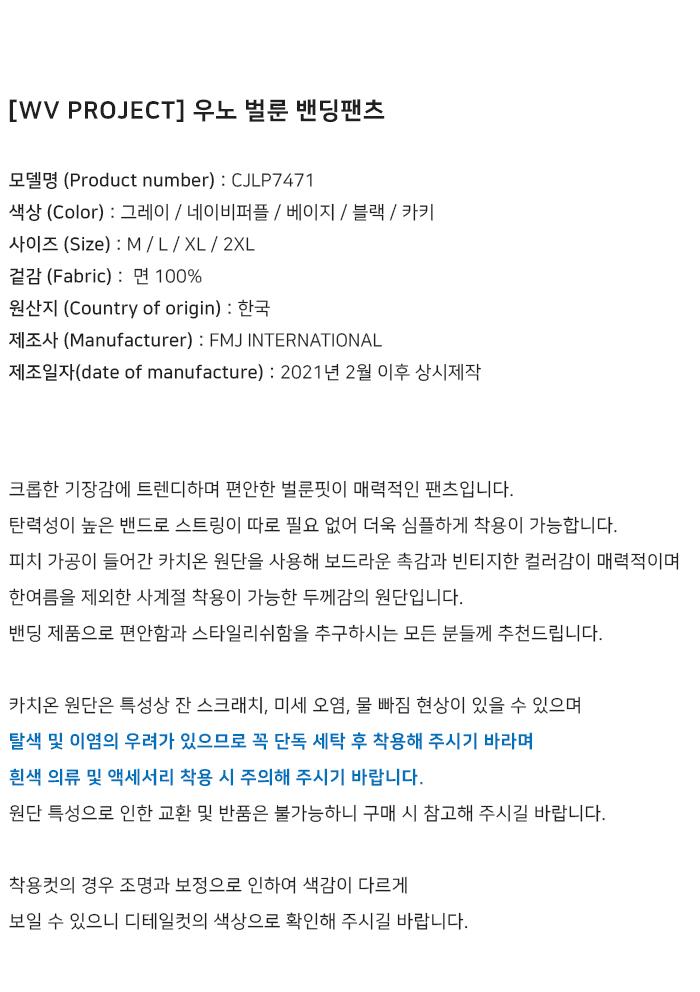 CJLP7471_info_ji.jpg